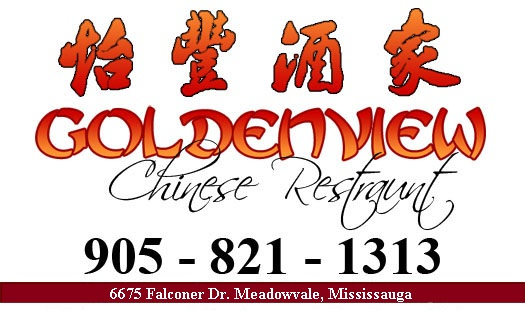 Goldenview Chinese Restaurnt